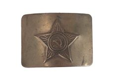 Old vintage buckle from soviet army uniform Stock Photo