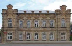 Old vintage building in Chelyabinsk Royalty Free Stock Photos