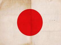 Old Vintage Flag Japan Royalty Free Stock Photo