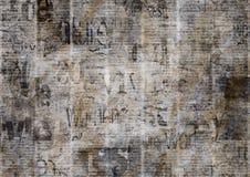 Old vintage grunge newspaper paper texture background. Old grunge newspaper paper textured background. Blurred vintage newspapers texture background. Blur royalty free stock images