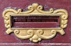 Old vintage horizontal photo of outgoing postal purple mailbox. Close Royalty Free Stock Photos
