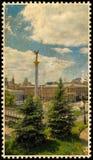 Old Vintage postage stamp Stock Image