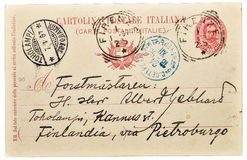 Old vintage postcard  from Italy IV Royalty Free Stock Image