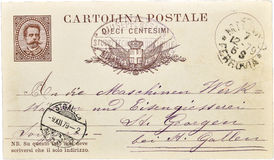 Old vintage postcard  from Italy VI Stock Photo