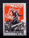 Old vintage soviet postage stamp, art Royalty Free Stock Image