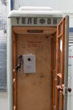 Old vintage Soviet telephone booth Royalty Free Stock Photo