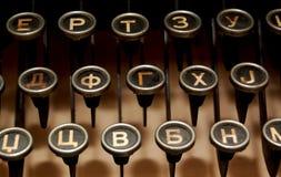 Old vintage typewriter keys Royalty Free Stock Photos