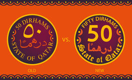 Old Vs New Fifty Dirhams Coins Of The State Of Qatar Royalty Free Stock Images