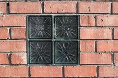Old wall of bricks Stock Photo