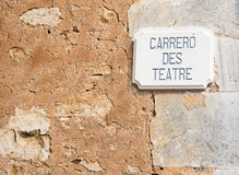 Old wall Carrero des teatre Stock Photo