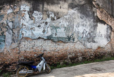 Old wall paintings. And motorcycle Royalty Free Stock Images