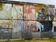 Old Wall on Street, Havana Stock Photography