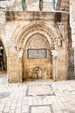 Old walls on street in historic part of Jerusalem Stock Photography