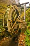 Old water mill. An old dried up water mill in the autumn Stock Photos