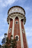 Old Water Tower in Barcelona Royalty Free Stock Images