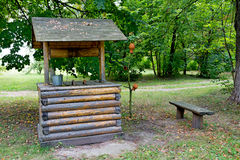 Old Water Well. Royalty Free Stock Photography