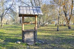 an old well in the Park. Russia. Siberia. Royalty Free Stock Images