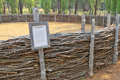 Old West Willow Corral Stock Images