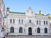 Old white monastery house in Kiev Pechersk Lavra Royalty Free Stock Photo