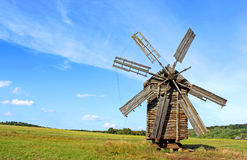 Old windmill. In Pirogovo< Ukraine Stock Images