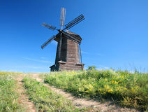 Old windmill in countryside Royalty Free Stock Photo