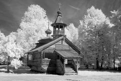 The Old wood ortodox church at The  Great  Novgorod, Rus Stock Image
