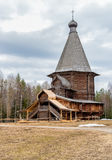 Old Wooden Church in the Museum of wooden architecture and folk art Malye Korely. Old Wooden Church in the Museum of wooden architecture and folk art Malye Royalty Free Stock Image