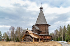 Old Wooden Church in the Museum of wooden architecture and folk art Malye Korely. Old Wooden Church in the Museum of wooden architecture and folk art Malye Royalty Free Stock Photo