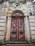 Old wooden door in a brick house,Kiev.  Stock Image