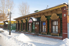 Old wooden house in Omsk. Russia Stock Photography