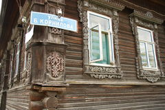 Old wooden house with street board Royalty Free Stock Photos