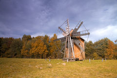 Old wooden mill in the center of Europe Stock Image