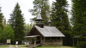Old wooden Orthodox Church. In a forest Royalty Free Stock Photography