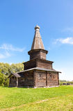 Old wooden orthodox church in Novgorod,  Russia Royalty Free Stock Image