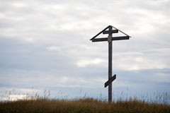 Old Wooden Orthodox Cross Stock Image