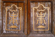 Old wooden shutters with a Chinese pattern Stock Photo