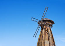 Old wooden windmill Royalty Free Stock Image