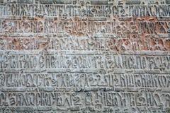 Old writing of Caluiu Monastery Stock Photo