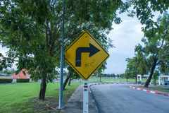 Old Yellow turn right sign. With nature background Royalty Free Stock Images