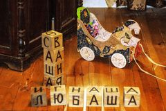Older children's toys. Older alphabet children's toys Russia Royalty Free Stock Photo