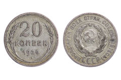 Older Russian Coin close up Royalty Free Stock Images