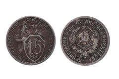 Older Russian Coin close up Royalty Free Stock Photography