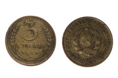 Older Russian Coin close up Stock Photos