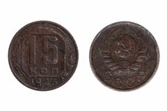 Older Russian Coin close up Stock Photo