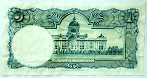 Older Thai banknote 1 Baht Stock Image