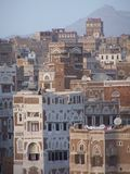 Oldtown Sanaa - Yemen Stock Photo