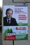 Oleg Mitvol polityczna agitacja Zdjęcia Stock