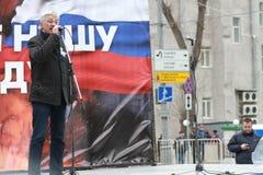 Oleg Orlov na paz março a favor de Ucrânia Fotografia de Stock Royalty Free