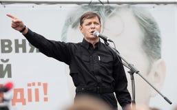 Oleh Liashko speaks at election meeting in Kiev Stock Photo