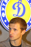 Oleksandr Aliev of Ukraine Stock Photos